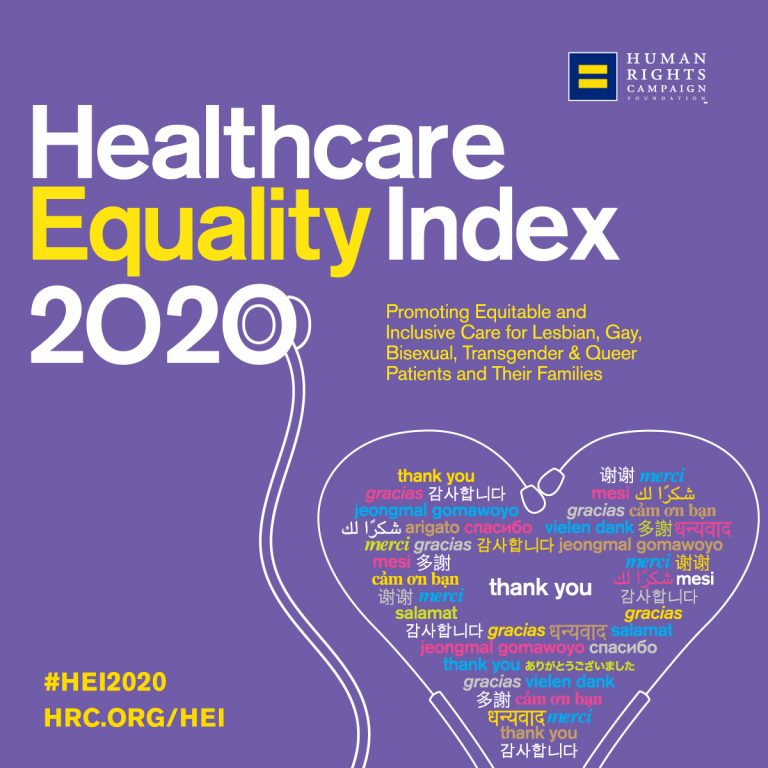 "JCMC earns ""LGBTQ Health Care Equality Leader"""